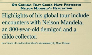 oxfordcomma